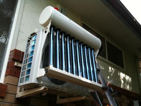 máy lạnh dùng năng lượng mặt trời